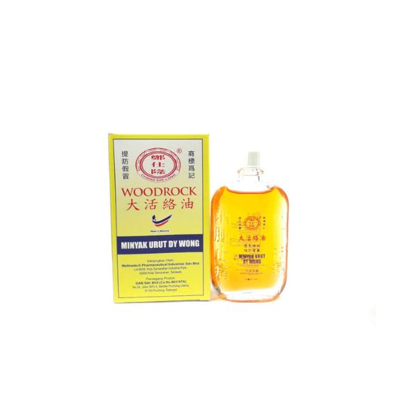 Chang Sze Long Woodrock - DY Wong Medicated Oil (50ml)-0