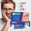 Hurix's Clove Oil Plus Cream for Mouth Ulcer (13gm)-9203