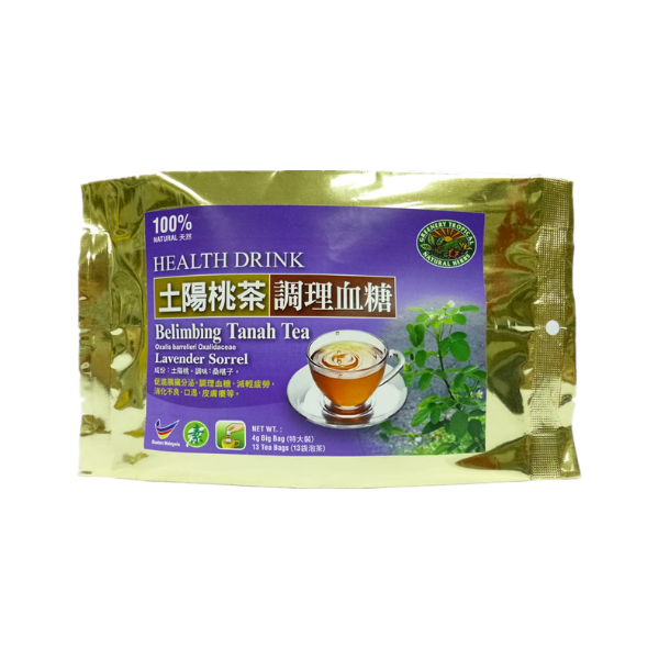 Shining Bright - Lavender Sorrel Herb Tea (13 x 4g)-0
