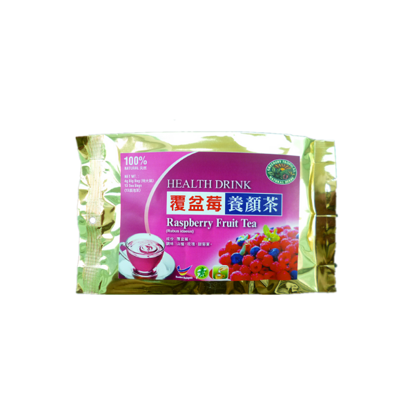 Shining Bright - Palmleaf Raspberry Fruit Tea (13 x 4g)-0