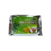 Shining Bright - Reissantia Indica Herbal Tea (13 x 3g)-0