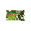 Shining Bright - Rhei Rhizoma Herbal Tea (13 x 4g)-0