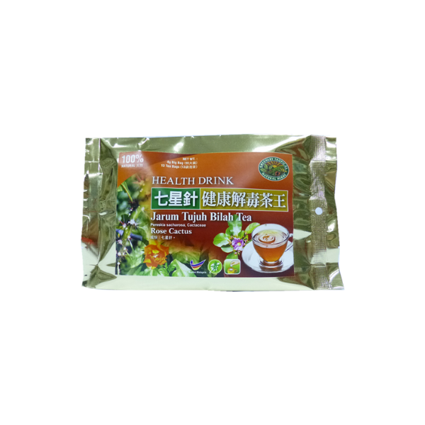 Shining Bright - Rose Cactus Herbal Tea (13 x 4g)-0