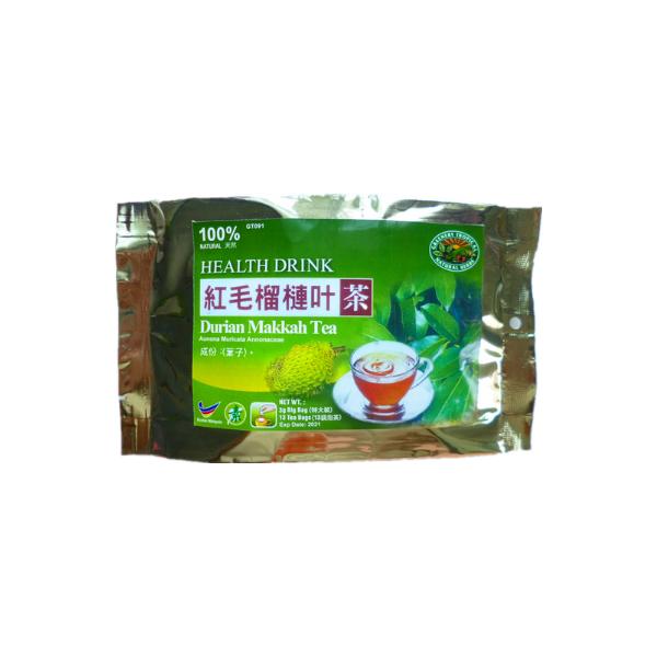 Shining Bright - Soursop Herbal Tea (13 x 3g)-0